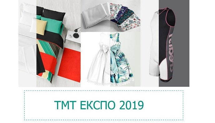 Adcom TMT Expo 2019 news
