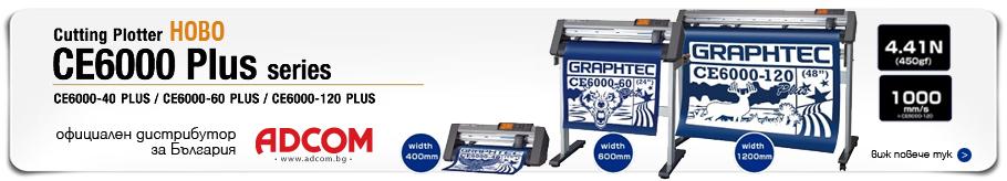 Новите режещи плотери Graphtec CE6000 Plus
