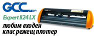 adcom newsletter POM april Expert II 24 LX