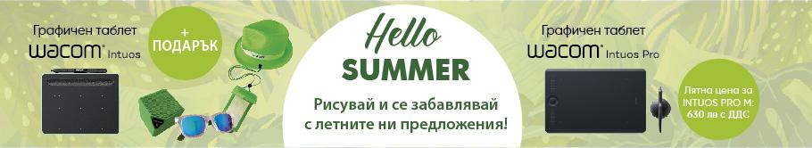 Hello Summer - Wacom Intuos
